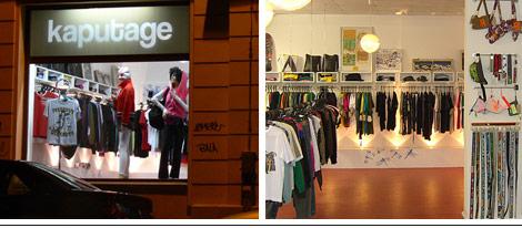 shops_kaputage