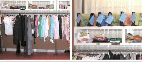 shops_kombinat